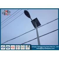 China Lamp Steel Light Poles with Solar Panel for Street Lighting on sale