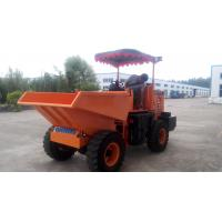 Buy cheap hot selling high quality cheap skip loader dumper supplier product