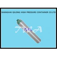 Buy cheap High Pressure Aluminum Gas Cylinder 8L Safety Gas Cylinder for Medical use product
