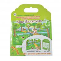 Buy cheap Magic reusable TPE stickers washable kids stickers manufacturer product