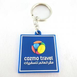 Buy cheap カスタマイズされたロゴの昇進の安い価格の多彩なギフト第2 3D柔らかいポリ塩化ビニールのゴム製keychainsのdoubeの側面 product