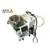 Buy cheap Automatic Wire Bundling Machine , Efficient Bundle Wrapping Machine For Cable Tie product