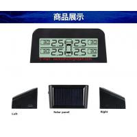 4 Wheel Car TPMS Power Solar 24 hours monitoring real-time monitor charging every 2 months for monitor