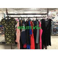Buy cheap Clean Used Winter Clothes / Second Hand Ladies Winter Dress For Pakistan product