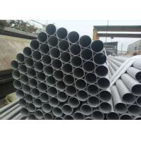 Buy cheap A213 317 / 347 Stainless Steel Heat Exchanger Tube For Oil Industry U Shape product