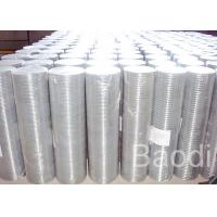 Buy cheap Transportation Stainless Welded Mesh , Square Mesh Wire Cloth Hot Dipped Galvanized product
