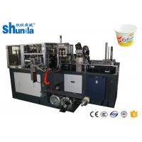 Buy cheap Small Pe Coated Paper Bowls Making Machine Speed 70 - 80 pcs/min from wholesalers