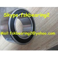 Buy cheap Air Conditioner Compresser Ball Bearings  40BD6830DUK 40mm x 68mm x 30mm product