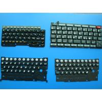 Buy cheap Black Silicone Rubber Keypad Cover product