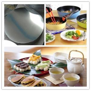 Buy cheap Disco de aluminio redondo del círculo para hacer los potes de los Cookwares o las cacerolas de aluminio de la pizza product