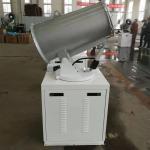 Buy cheap Low Maintenance Fog Cannon High Pressure Water Spray Gun Machine product