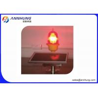 Buy cheap Flashing Adjustable Solar Obstruction Light  L810 100000 Hours Service Life from wholesalers