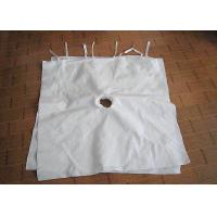 Buy cheap Polypropylene PP Filter Cloth for Press Filter Multifilament / Monofilament Filter Fabric product
