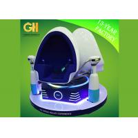 9D Reality Simulator , Virtual Reality Egg ChairWith 3D Surrounding Audio System