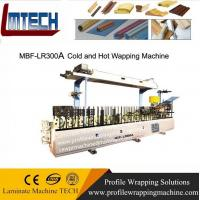 Buy cheap European style wooden picture photo frame profile wrapping machine from wholesalers