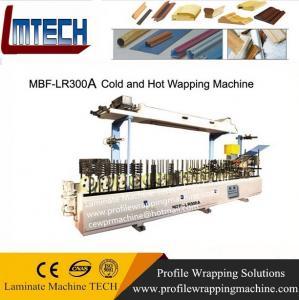 Longxi machinery works