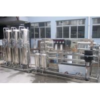 Buy cheap Reverse Osmosis Machine Water Purification Plant 304 Stainless Steel Material product