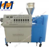Buy cheap LED Lamp Tube Plastic Moulding Machine For Producing WPC PVC Profiles product