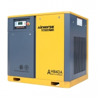 Buy cheap Good quality fix speed compression 30KW 40HP belt drive screw air compressor product