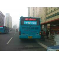 China High Brightness Bus LED Display Boards  P5 Full Color Led Screen For Bus Advertising on sale