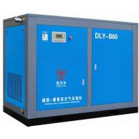 China Portable Screw Type Air Compressor For Sandblasting One Year Warranty on sale