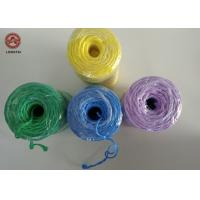 Buy cheap 5mm Joint Free Polypropylene Baling Twine Customized Per Spool Length product