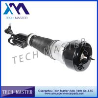 Front Left Mercedes-benz W221 4Matic Air Suspension Shock Absorber 2213200438