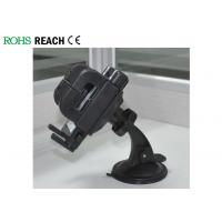 Buy cheap MP3 / MP4 Handheld Devices Dashboard Car Mount Stand for Tablet PC product