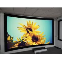 Buy cheap 180 / 360 Degree Curved Projection Screen ,round projection screen high gain projection screen product