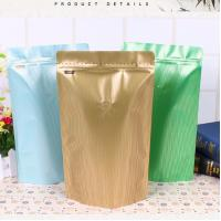 Buy cheap Custom Printing Aluminum Foil Stand Up Pouch Valve Sealed Coffee Bags 250g / 500g product