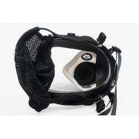 Buy cheap Air Supplying Face Gas Mask Rubber Material Double Folded Fringe 1.1kgs product