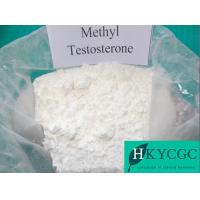 China Muscle Building Steroids Raw Testosterone Powder Methyltestosterone17a-Methyl-1-Testosterone wholesale