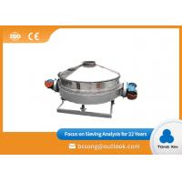 Buy cheap Professional Rotary Vibrating Screen  Cosmetic  Powder Screening Machine product