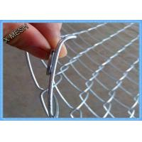 Buy cheap Heavy Duty Chain Link Fence Fabric , Twisted Edge Wire Fence Panels 50 X 50mm product