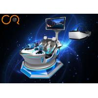 China Dynamic Virtual Reality Simulator VR Speed Riding Car with Exciting Racing Games on sale
