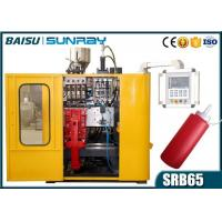 Plastic 500ml Sauce Bottle Automatic Blow Moulding Machine 1 Year Guarantee