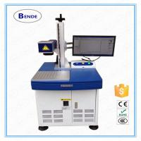 Buy cheap laser engraving machine pen product