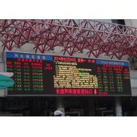 China 1R1G1B Aluminum LED Advertising Screens For Toll Station , DIP P10 LED display wholesale