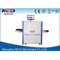 Buy cheap X-ray baggage inspection system x-ray baggage scanner dealer MCD5030A from wholesalers