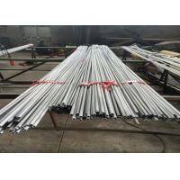 """Buy cheap AISI Astm A312 1 2 Inch Stainless Steel Pipe 1/8 """" 1/4 """" 3/8 """" 1/ 2""""  INCH SUS 304 304l product"""