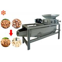 Buy cheap Compact Structure Peanut Processing Machine Palm Kernel Cracking Machine product