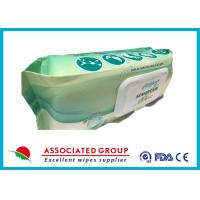 Buy cheap Adult Wipes Hypo-allergenic Washcloths Incontinence Cleanup product