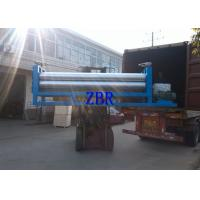 Buy cheap 6Kw Round Wave Roof Making Machine Barrel Drum Type 5000X 2000X1650 mm product
