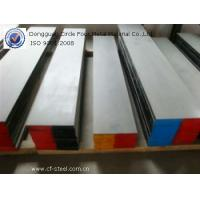 Buy cheap NAK80 plastic mould steel product