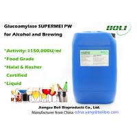 Buy cheap Food Grade Liquid Glucoamylase Hydrolytic Enzymes for Alcohol and Breiwng from wholesalers