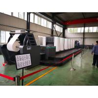 Fully Automatic 6 Colour Offset Printing Machine Shaftless Driving 30000kg OPT660