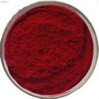 Buy cheap Pure Paprika extract/paprika Oleoresin/capsanthin product