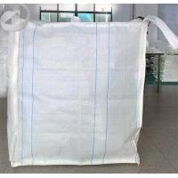 Buy cheap Polypropylene(PP) Woven Skip Bag For Garbage product