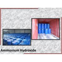 Buy cheap Industrial Grade Ammonium Hydroxide Solution , Strong Ammonia Solution 20%-30% product