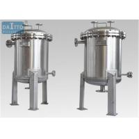 Buy cheap Large Flow Industrial Filter Housing Multi Cartridges Mirror Surface Finish product